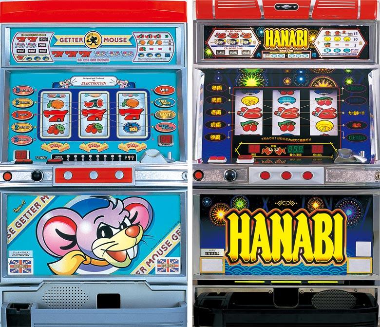 『ゲッターマウス(エレクトロコインジャパン・1996年)』や『ハナビ(アルゼ・1998年)』など、4号機Aタイプは機械内部の「小役カウンター」による設定判別が有効だった