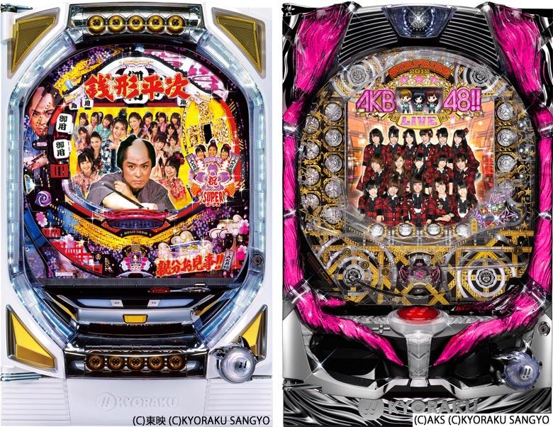 京楽の『CRびっくりぱちんこ 銭形平次 with チームZ(2011年)』(左)や『CRぱちんこAKB48(2012年)』によって、ライトミドルスペックのシェアは拡大した