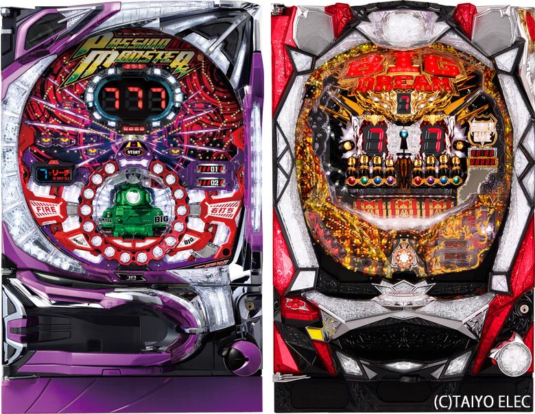 7セグによる演出が楽しめる『CRパッションモンスター(ジェイビー・2015年)』(左)と、『CRビッグドリーム~神撃(タイヨーエレック・2015年)』(右)