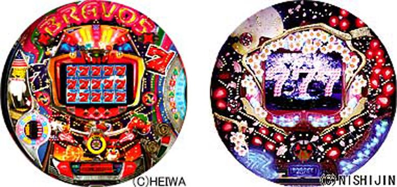 『ブラボーファイブ(左)』と『花満開極(右)』。前者は盤面左下にあるセンサーで、後者は上皿にあるボタンにてスキップ機能を使用できる