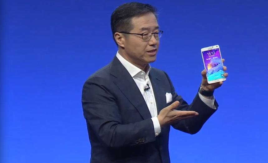 Samsung Unpacked - Samsung Galaxy Note 4