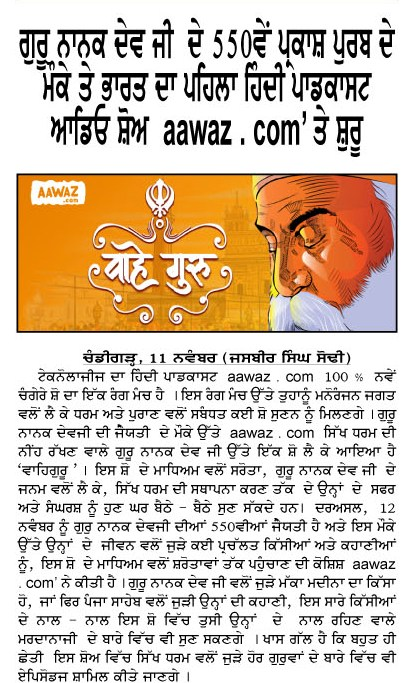 Sach Di Pittari, 12th November, 2019