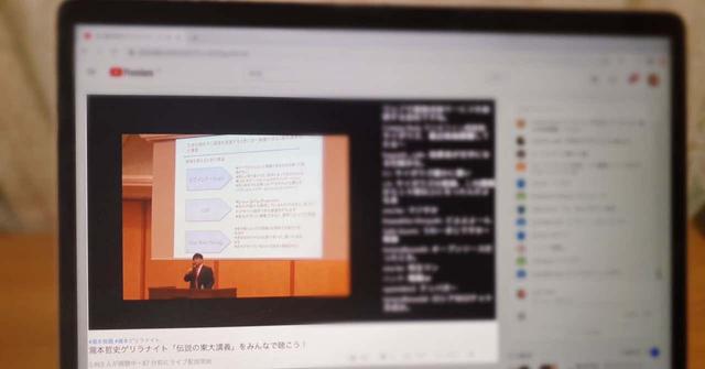 2020年6月30日火曜、「宿題」の答え合わせに3800名が集った。 #瀧本ゲリラナイト