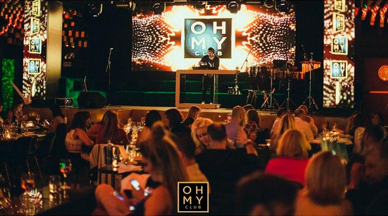 Discoteca Oh My Club Nochevieja en Madrid