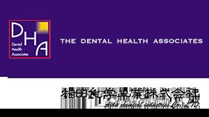 デンタルヘルスアソシエート(相田化学工業株式会社)