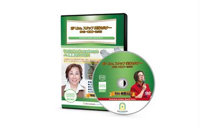 【DVD】第1回:EF Line.スタッフ実践セミナー ~概論編~(今村 美穂先生)