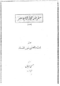 author-info