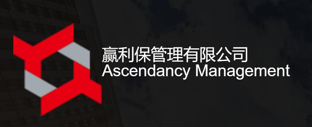 Ascendancy Management Limited