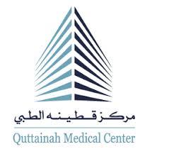 Quttainah Medical Clinic