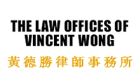 The Law Offices of Vincent Wong