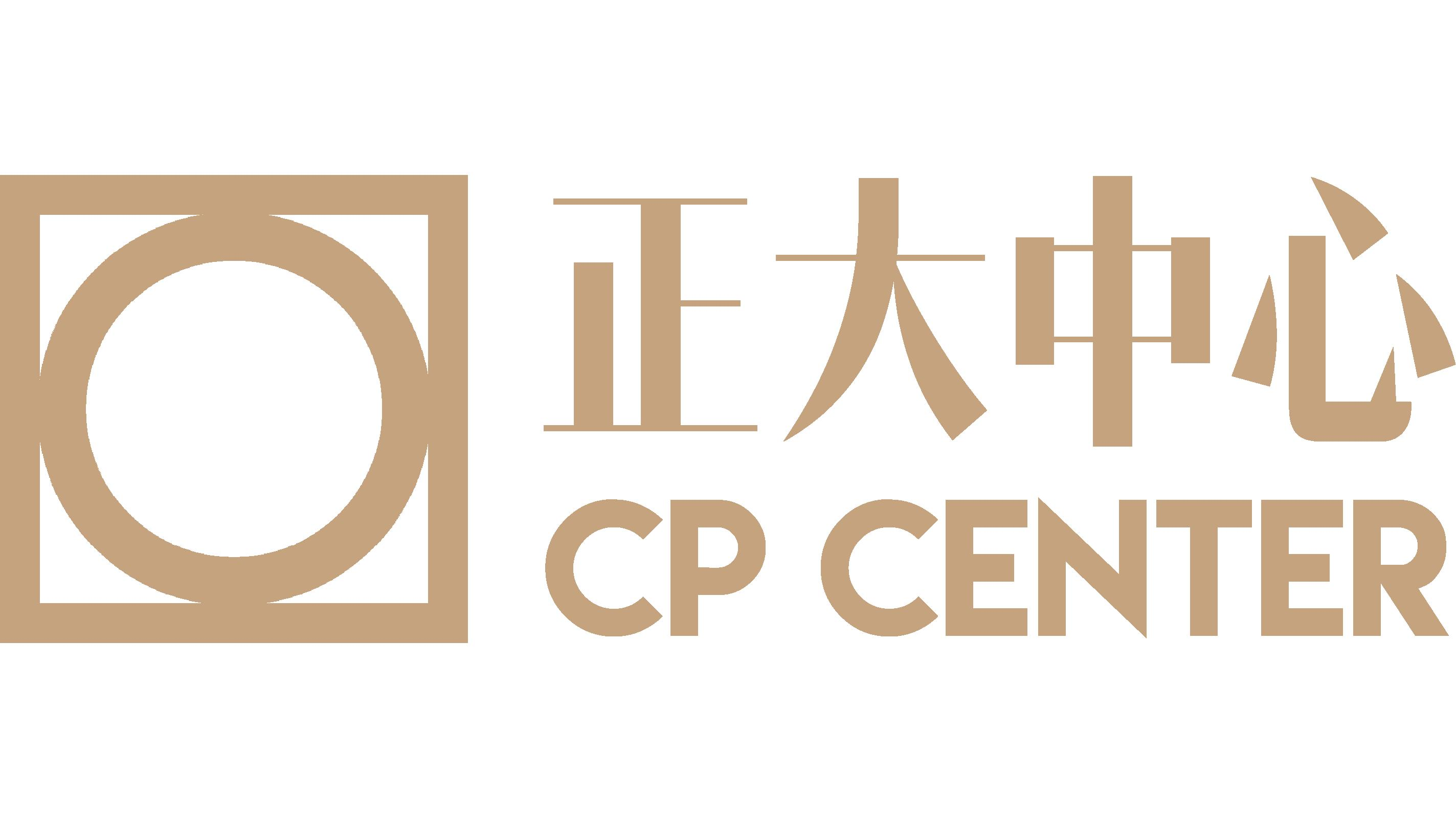 The Secret of CP Center to Attract Tycoons Including IBM and Roche