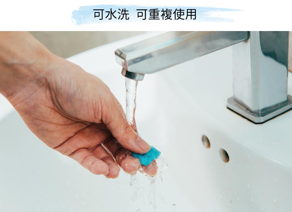 可水洗,可重複使用