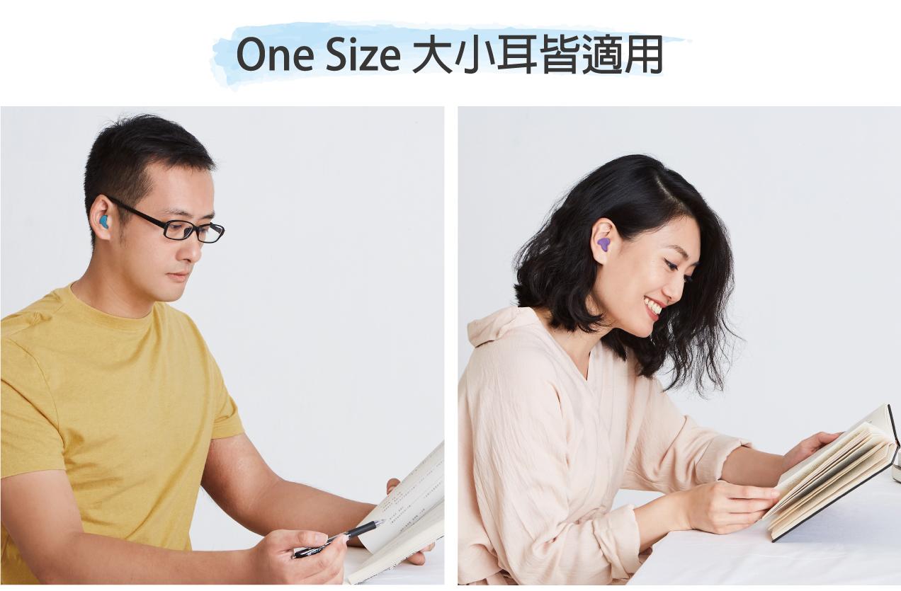 自由塑形,one size
