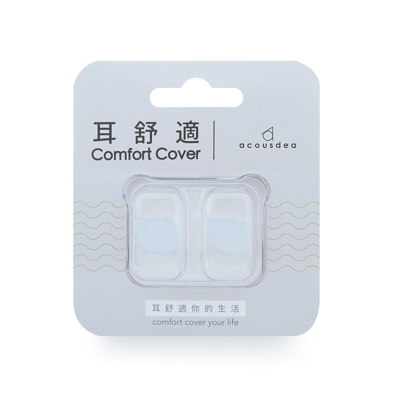 晶透明_not white
