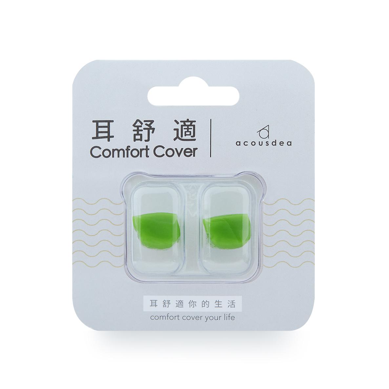 浩克綠_Simple_Green