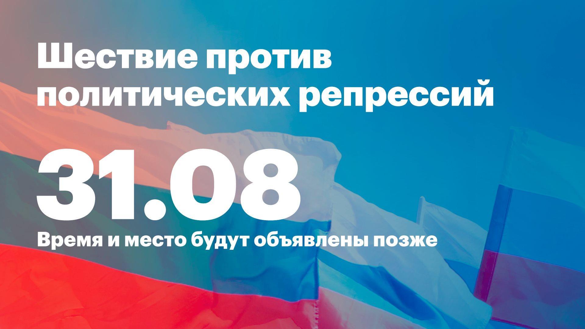 31 августа — День Независимости Кыргызской Республики ... | 1080x1920