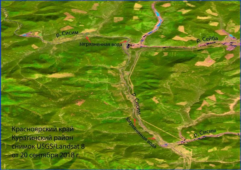 Фото из отчёта, направленного в Росприроднадзор в сентябре 2018г.