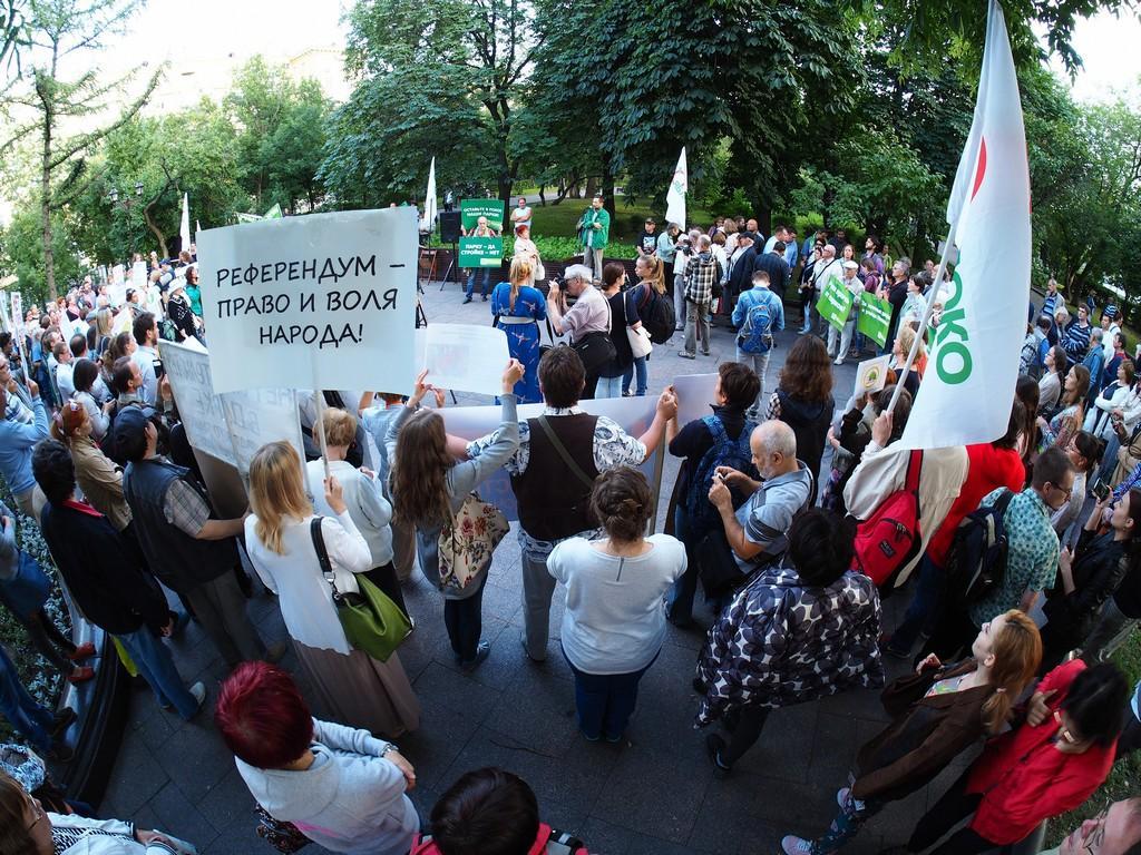 Русский за денгами попу дала парке фото 607-231