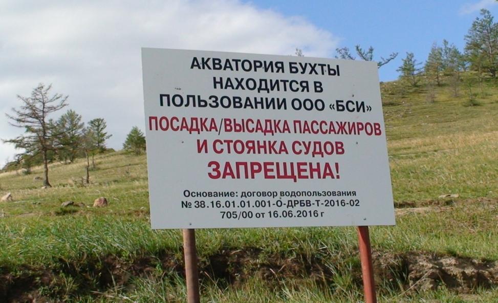 Сегодня пресс байкал иркутск