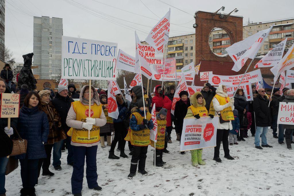 В Троицке прошла акция, посвященная экологическим проблемам Новой Москвы