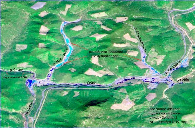 На фото - анализ ситуации на реке Сейба за несколько дней до катастрофы 19.10.2019