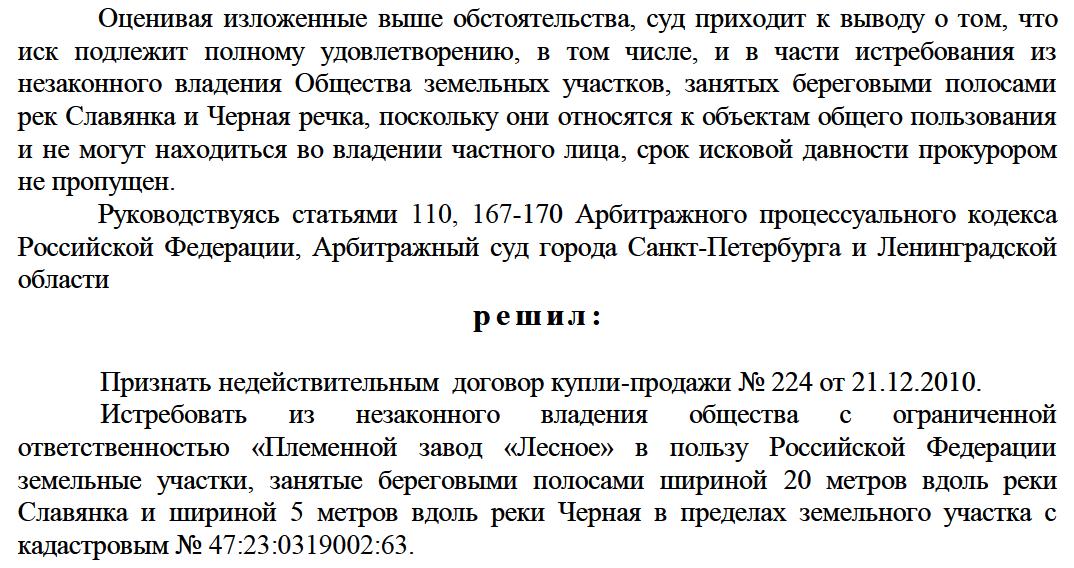Договор купли-продажи квартиры по долям: образец