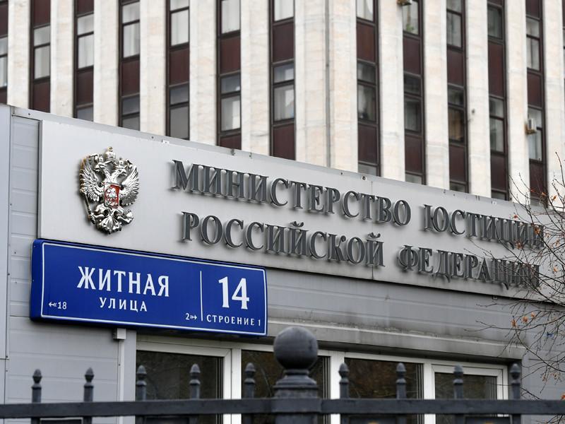 Голос признали иноагентом за 200 рублей из Армении