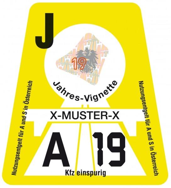 Österreich Krad Vignette - 1J