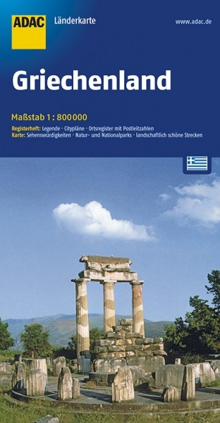 ADAC Länderkarte Griechenland
