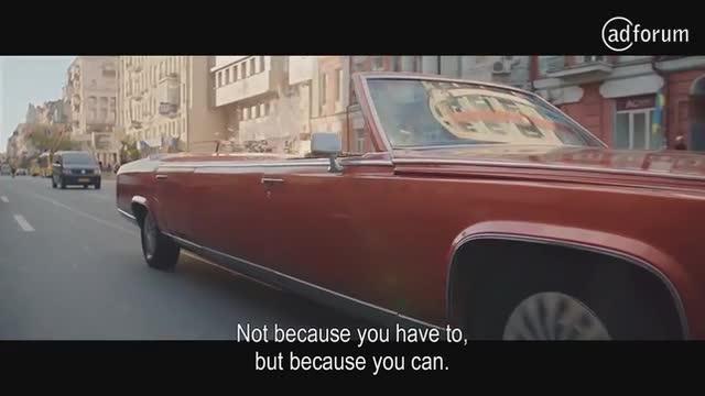 Tele2 Case Film