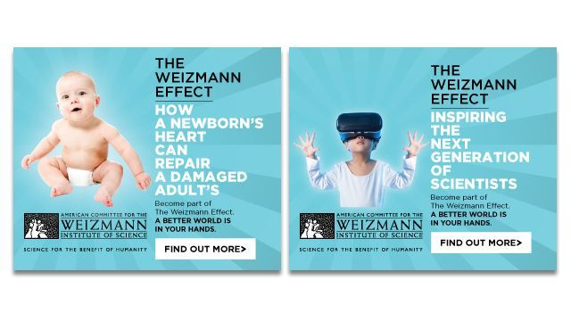 The Weizmann Effect: A Better World Is In Your Hands
