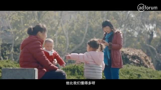 Rumor Smasher I Alibaba