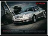 The new Toyota Avensis (The Quality Experience)