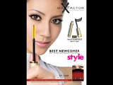 Max Factor Masterpiece Mascara. Beautifully Framed Eyes - Procter & Gamble