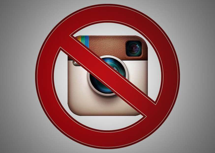 Instagram: o ápice da idiotice na internet