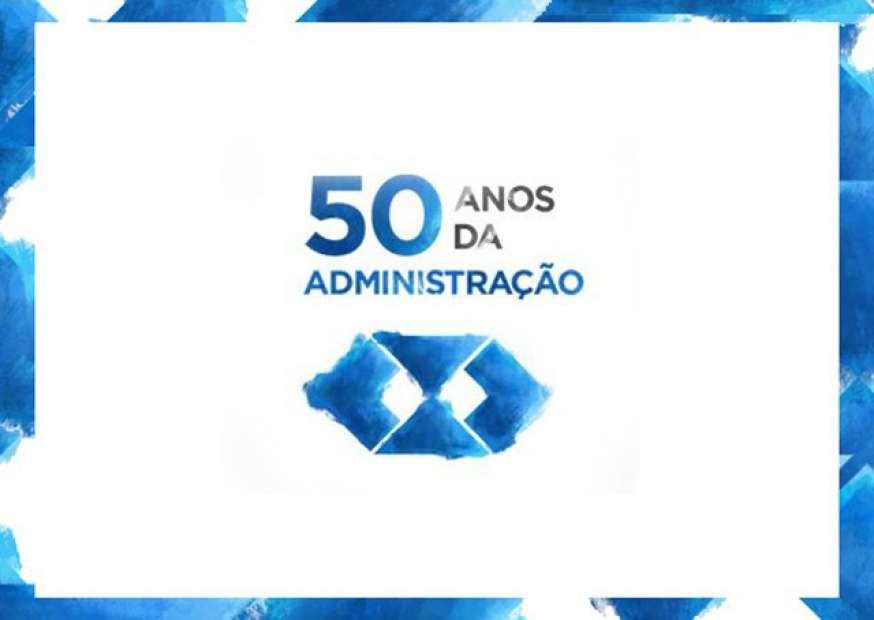 Administração: mais que 50 anos de história
