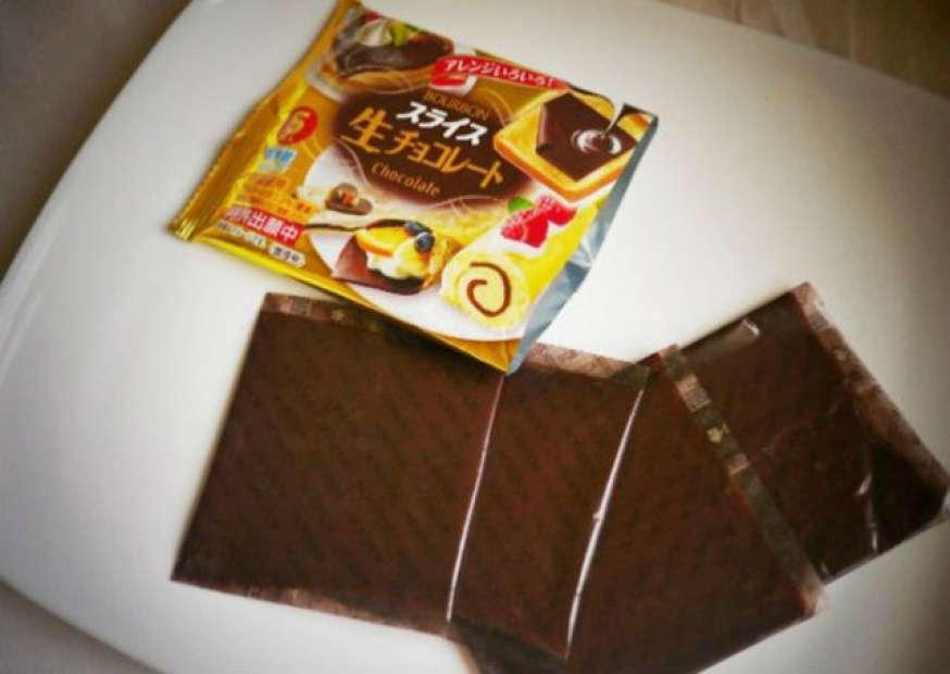 Japoneses criam chocolate em fatia para sanduíche