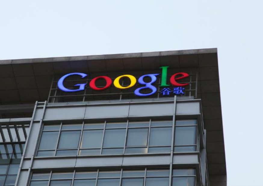 Google dobra investimento em centro de dados em Taiwan para US$ 600 mi