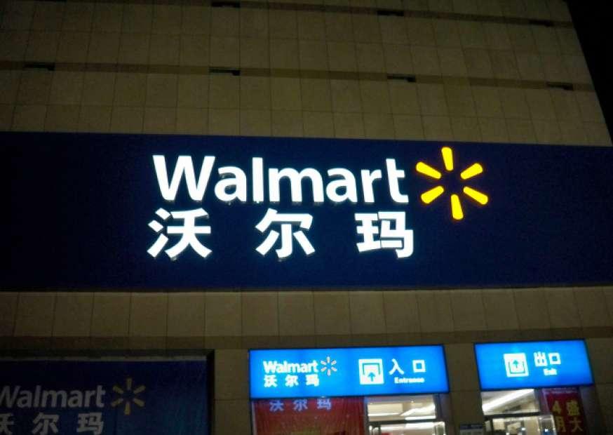 Wal-Mart recolhe produto de carne de burro na China
