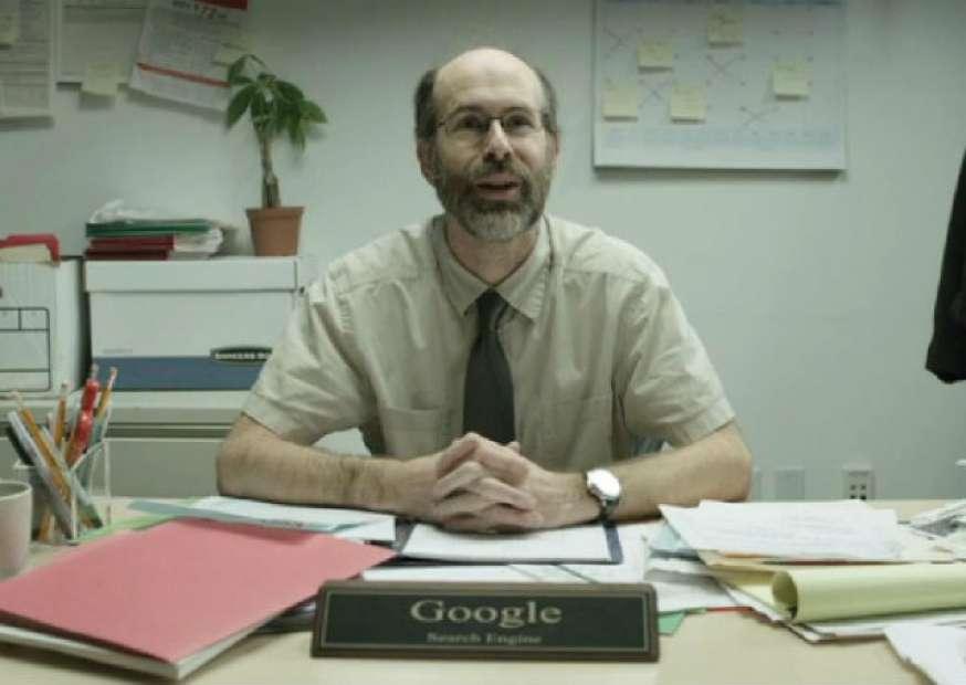 E se o Google fosse um funcionário público?