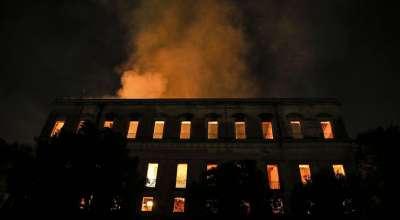 O incêndio do Museu Nacional: os responsáveis e culpados são as pessoas que administram a coisa pública