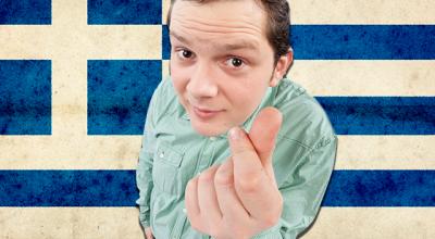 Para entender a tragédia grega