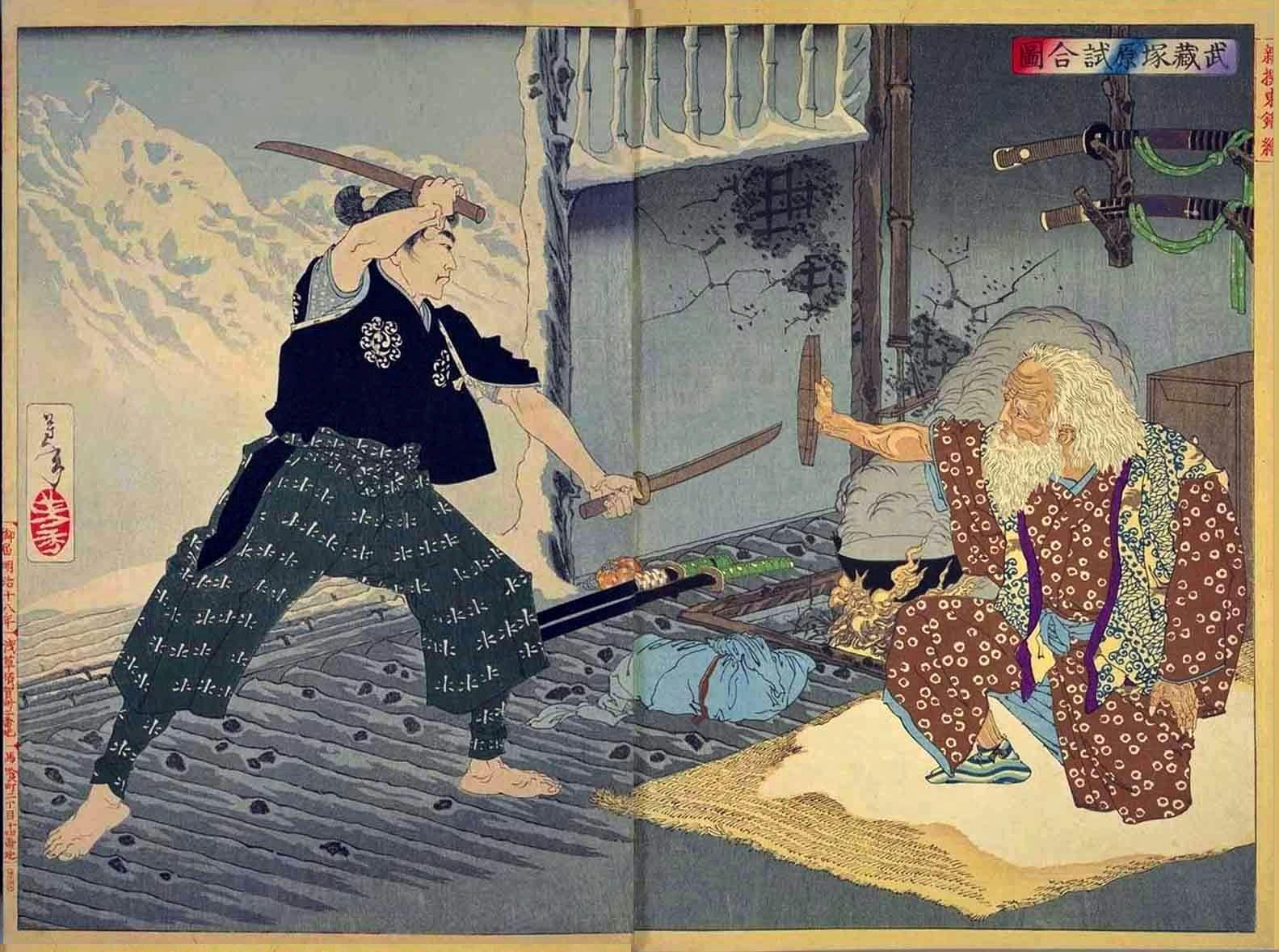 (imagem: reprodução fotográfica de uma pintura em ukiyo-e, Domínio Público)