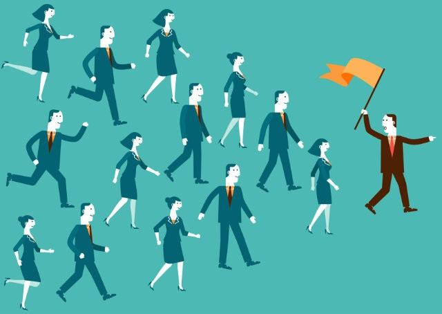 Como ser um bom líder?