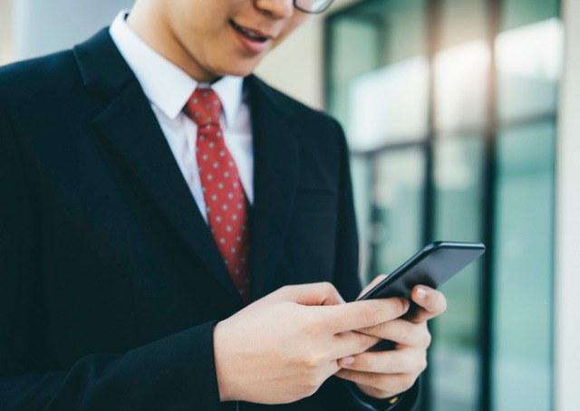 WhatsApp no trabalho pode resultar em dispensa por justa causa?