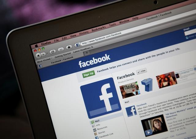 Sabia que é possível fazer download de tudo que você fez no Facebook?