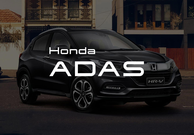 Honda ADAS