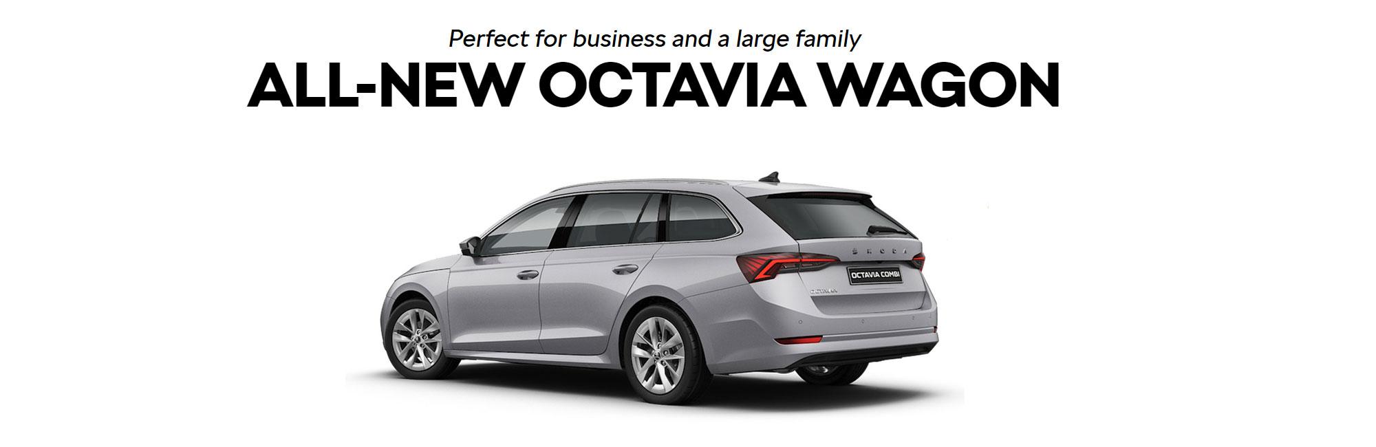 octavia-wagon