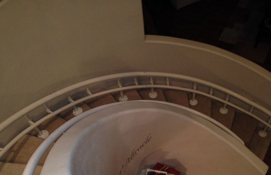 Curved Stair Lift Harmar Helix CSL500