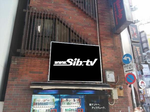 Shibuya Super Board画像2